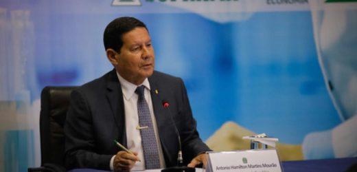 Mourão discute importância da reativação do CBA