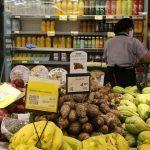 Inflação para famílias com renda mais baixa fica em 0,87% em setembro