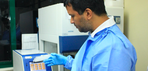 Estudo no Amazonas descobre 4 linhagens inéditas do coronavírus no país