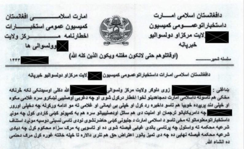 Talibã condena à morte irmão de tradutor afegão que atuou com tropas dos EUA