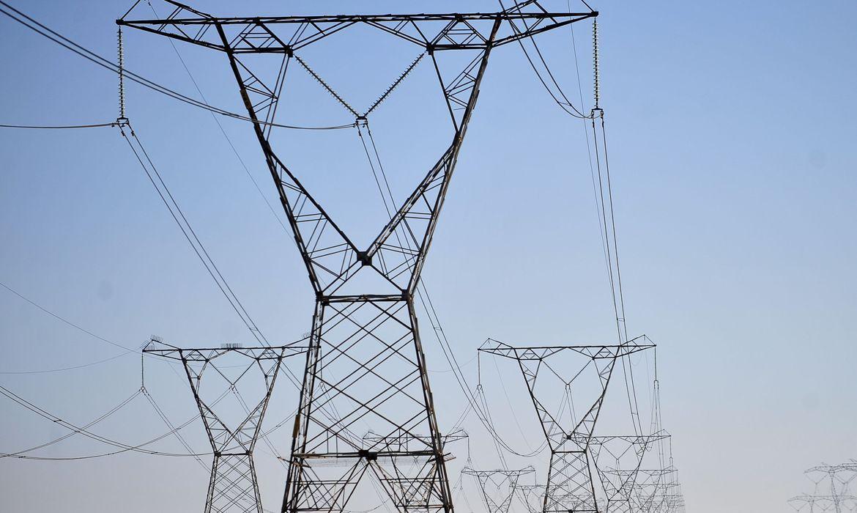 Criada a Empresa Brasileira de Participações em Energia Nuclear